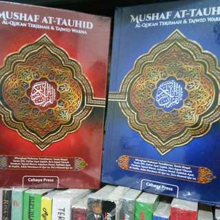Mushaf At Tauhid