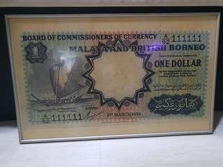 Malaya & British Borneo 1959 $1 Solid 111111 poster