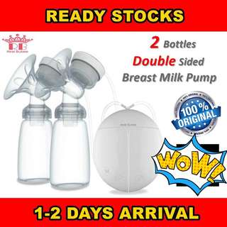 Electric Breast Pump Real Bubee Double Side