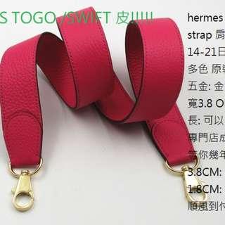 專做 high quality hermes fendi chanel twilly strap