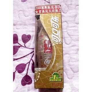 可口可樂04年中國雅典奧運聖火北京火炬接力紀念玻璃樽有盒