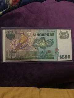 Replacement note $500 bird