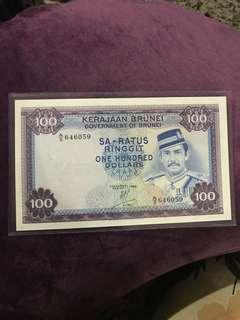 Brunei $100 note