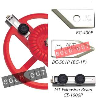 BLADES/EXTENSION BEAM FOR SALE   (For NT Cutter Heavy-Duty Circle Cutter)