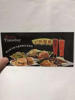 Ruby Tuesday 7折Coupon