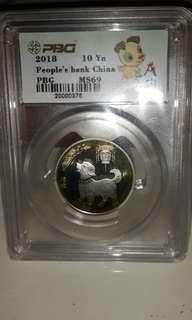 人民幣10元紀念版 69分認證幣