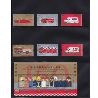 2018 China Hong Kong 150th Anniversary of Fire Services Department Stamps + Sheetlet MNH