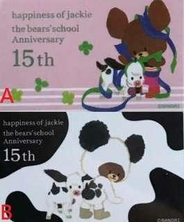 🚚 小熊學校 15th悠遊卡 禮物、小牛奶 兩款可挑