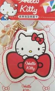 Hello Kitty 皮革造型悠遊卡