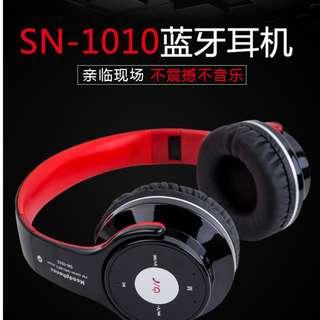 SN-1010頭戴式/外響二合一藍牙運動耳機
