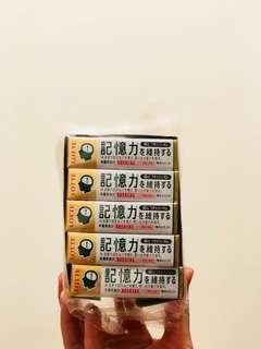 日本 樂天 記憶力 香口膠 條裝