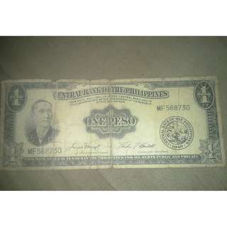 One peso paper bill 1940 serial number MF568730