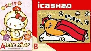 🚚 二代 2代 icash 2.0 感應卡 Hello Kitty金雞報喜icash 單售