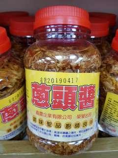 ✈大玩台灣代購✈鑫農葱頭醬600g