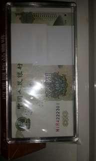 🚚 人民幣 一 圓 一九九九年 100張連號
