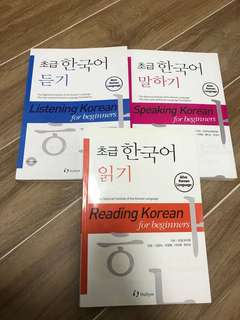 Learning Korean Textbook