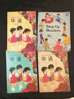 70's/80's Singapore kindergarten books