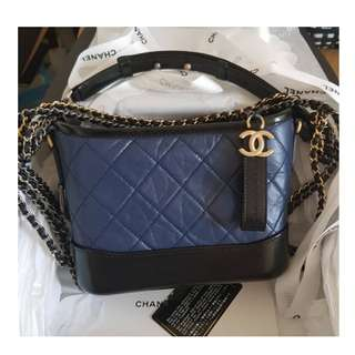 Authentic Chanel Small Gabriel
