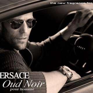 Versace Pour Homme Oud Noir  For Men 100ml