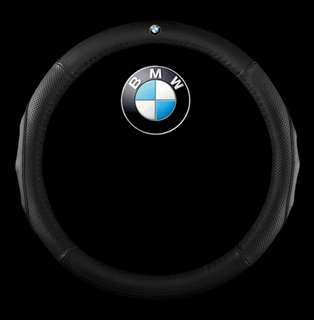 BMW Wheel Protector With Logo