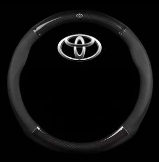 Toyota Carbon Wheel Protector With Logo