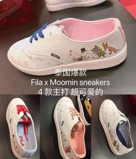 Authentic FILA MOOMIN sneakers