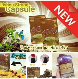 Lishou strong capsules
