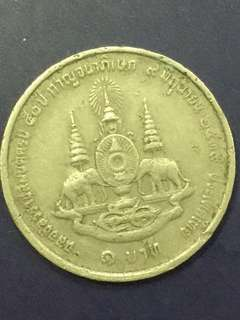 Thailand coin , ( small) , Vf