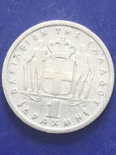 Greece 1 Apaxmai year 1959