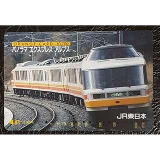 (F03) 日本 火車 地鐵 車票 MTR TRAIN TICKET, $12