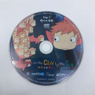 Ponyo on the cliff by the sea DVD
