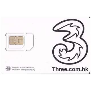 3台特價卡(平過網上市場價)