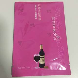 My Beauty Diary Red Wine Mask #blessing