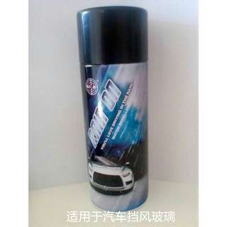 Car windscreen protect spray