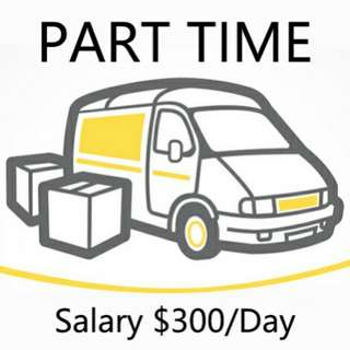 HIGH INCOME, FLEXIBLE HOURS!!