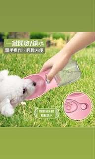 🚚 ✨(現貨)寵物外出環保水杯 👍🏻👍🏻✨  方便好攜帶、不露不滴水  💕