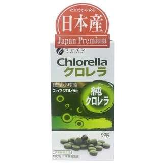 FINE JAPAN Chlorella 優の源小球藻