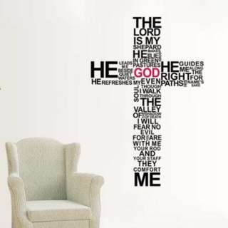 [PO657]The New Cross THE LORD Wall Stickers