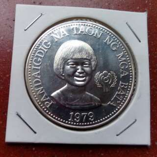 International Year of Children 50 Piso Commemorative Coin 1979