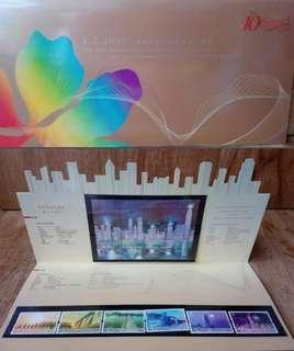 香港特區成立十周年套摺(內附郵票1套及全息小型張)