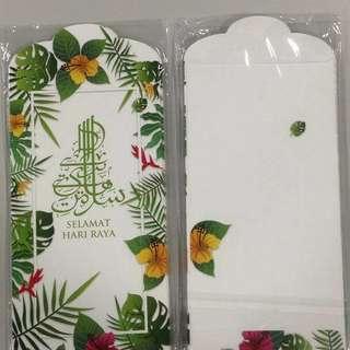 Envelop Duit Raya Leaf