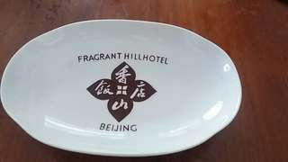 北京香山飯店瓷碟Fragrant Hill Hotel, Beijing