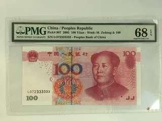 2005 China Rmb 100 Yuan Solid 3 PMG 68