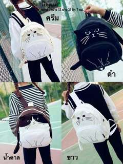 Cat backpack; f@