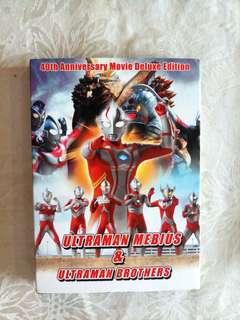 Ultraman (Limited Edition)