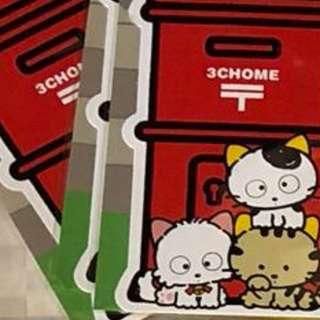 Kagoshima postcard