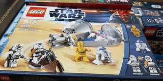 Lego 9490 OOP