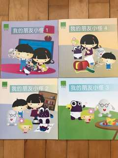 Berries Chinese books