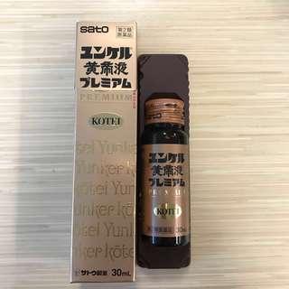 日本sato佐滕製藥黃帝液 (原價$150/3支)