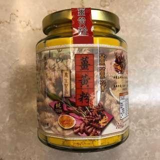 🚚 薑薑好 薑黃粉 100%純姜黃粉 養生聖品 抗發炎 健康食品 #可換物 (市價680元